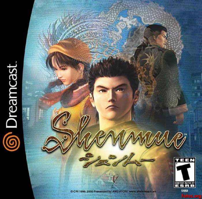 Shenmue-Dreamcast-01